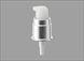 L2421P (Sliver) Pump